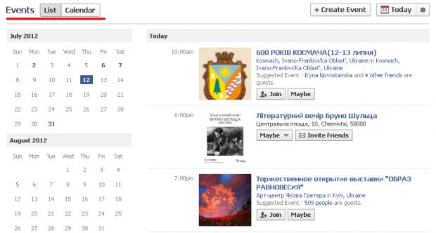 Тепер ви можете бачити Facebook події у вигляді календаря