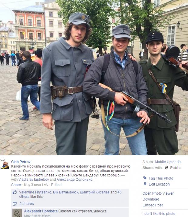 Лєбєдєв звільнив керівника київської студії через бандерівське фото