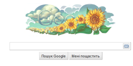 Google змінив лого в День Незалежності України