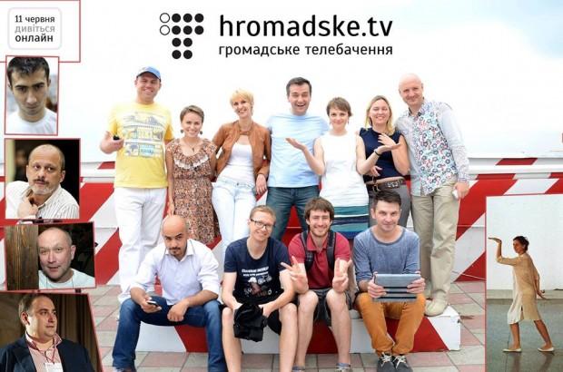 В Україні запустять «Громадське.ТВ»   громадське інтернет телебачення