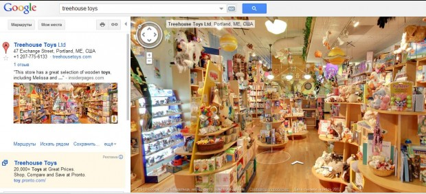 Google спростила доступ до зображень інтерєрів