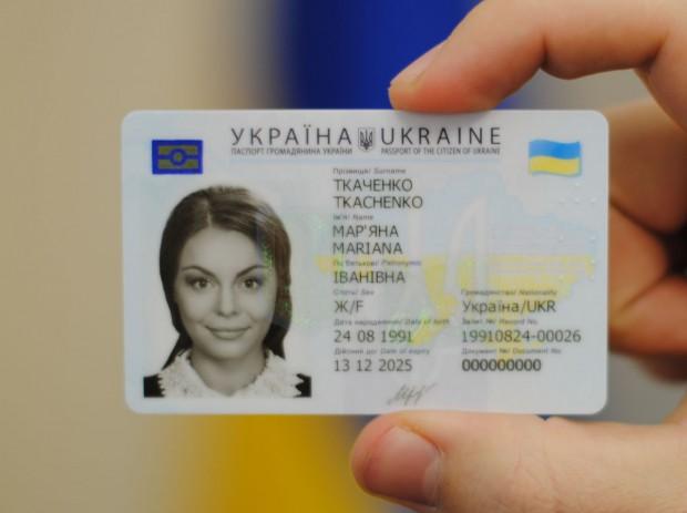 З сьогоднішнього дня розпочалась видача нових паспортів у вигляді пластикової ID картки