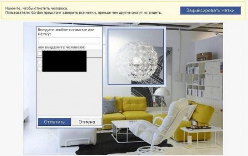 IKEA використала Facebook для відкриття нового магазину