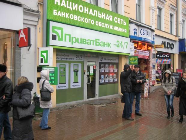 Приватбанк відкрив на Хрещатику «QR супермаркет»