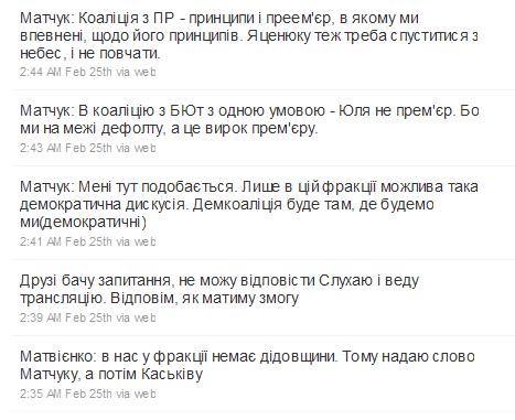 Олеся Оробець: бути в інтернеті особистістю   це головне