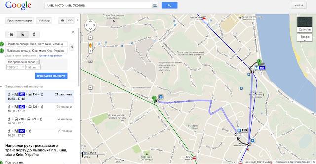 Функція «Громадський транспорт» на Картах Google тепер доступна для 15 міст України