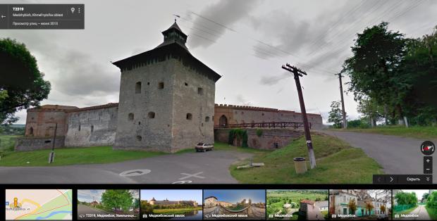 Google Street View запустився в більш, ніж 300 містах України