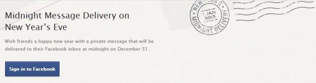 Facebook запустила функцію відкладеної відправки новорічних привітань