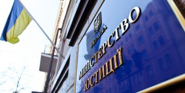 Українці зможуть отримати прописку онлайн