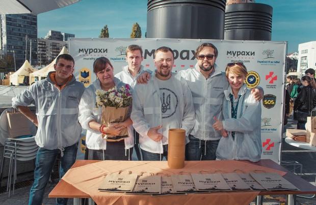 В Києві запустився благодійний eBay: продай зайве, а гроші віддай на благодійність