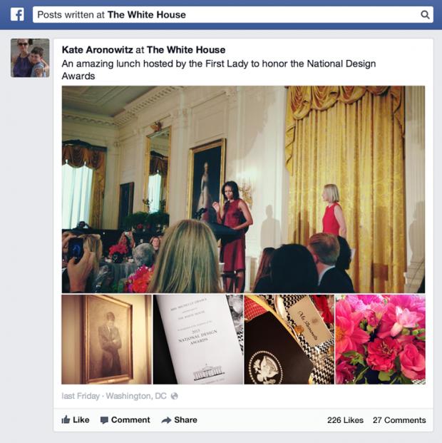 Facebook запускає пошук за публікаціями і коментарями