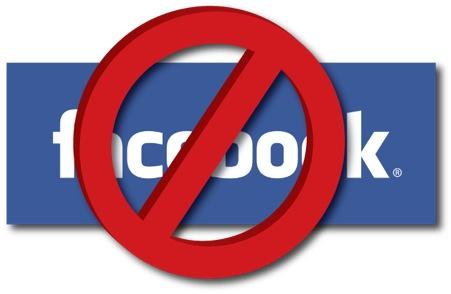 Facebook заблокував низку екаунтів відомих українських користувачів (оновлено)