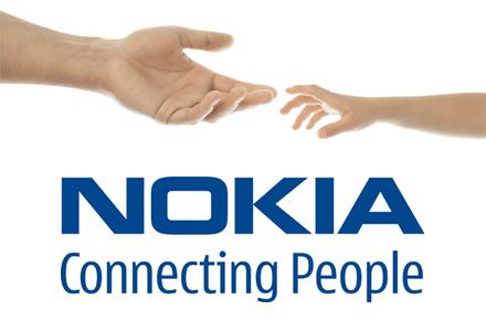 Nokia оголосила про збитки у 500 млн євро