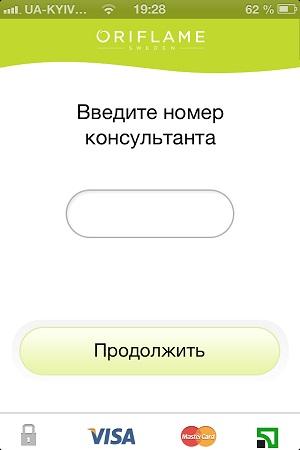Приватбанк зайнявся розробкою мобільних додатків для сторонніх клієнтів