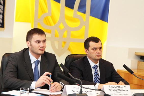 Син Януковича і міністр МВС захищатимуть інтернет користувачів