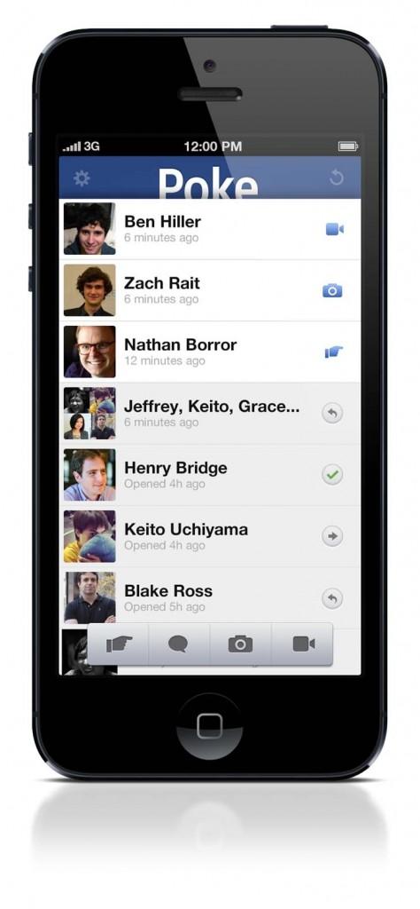 Додаток Facebook дозволить відправляти повідомлення, що зникають