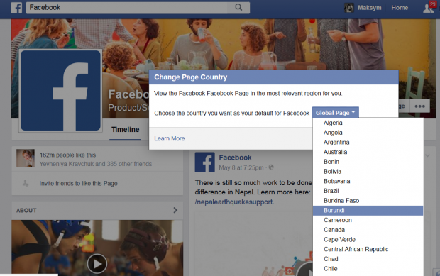 Mr. Zuckerberg, Please Dont Let Facebook Turn into KGBook