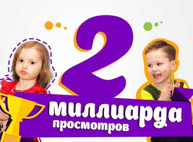 Двоє українських дітей у YouTube популярніші за російський пропагандистський канал RussiaToday