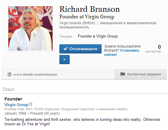 Бізнесмен Річард Бренсон встановив рекорд в LinkedIn