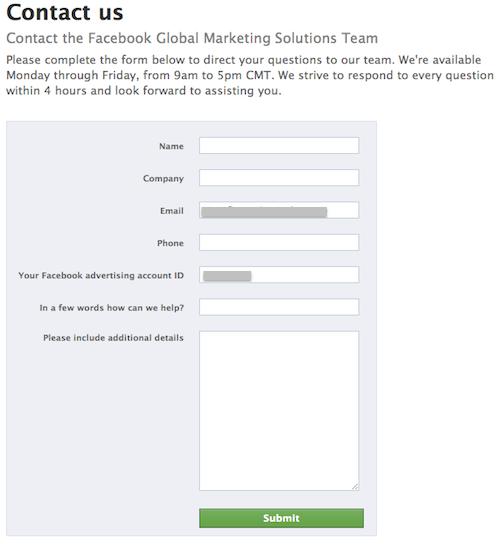 Facebook додає контактну форму до панелі рекламодавця