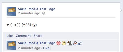 Facebook тепер підтримує смайлики в коментарях