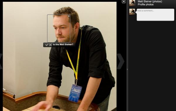 Google+ розпізнаватиме людей на фотографіях
