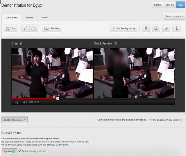 Тепер на YouTube можна розмивати обличчя в один клік