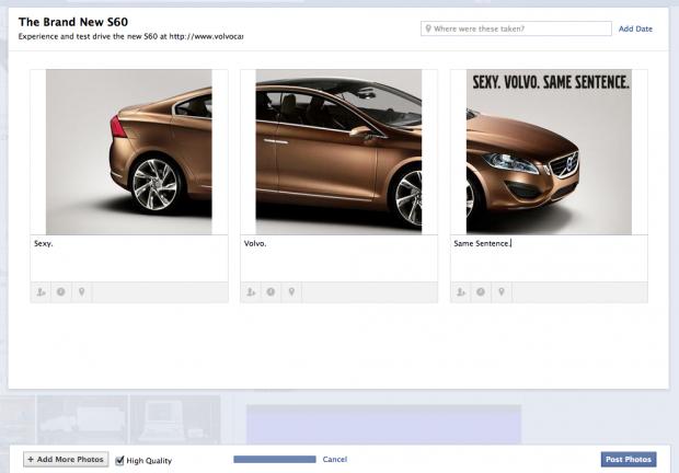 Як на Facebook сторінці три фото відобразити як одне велике