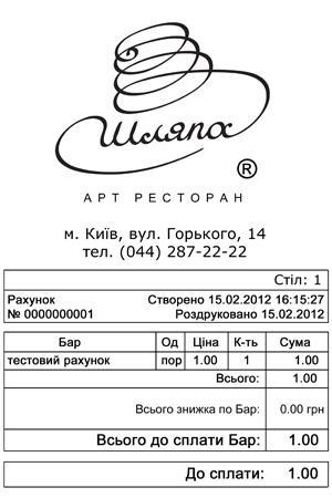 WebMoney запустила в Україні технологію off line розрахунків