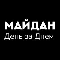 В твітері зявилася сторінка, що день за днем відтворює події Майдану