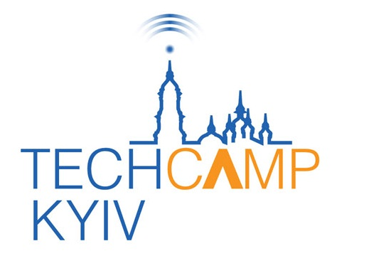 АНОНС: 12 13 вересня в Києві відбудеться ТехКемп