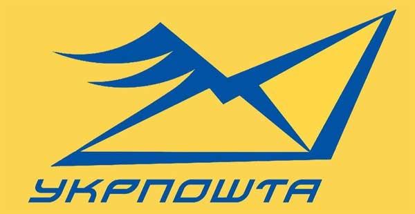 Укрпошта хоче перетворитись на український Amazon