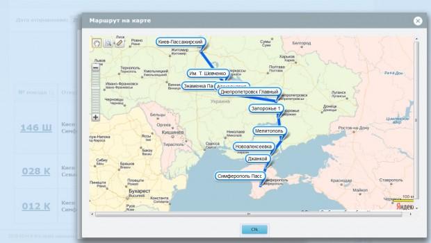 Яндекс розповів, як повернути Крим Україні