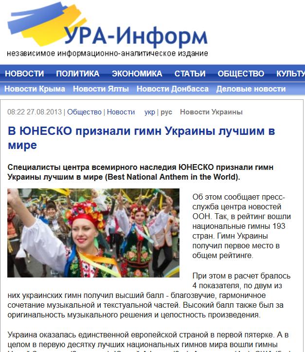 Тріумф українського копі пастерства