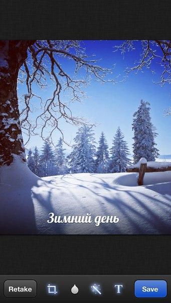 Мобільний додаток ВКонтакте отримав функції Instagram