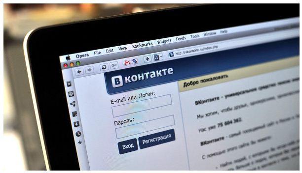 США продовжують звинувачувати мережу ВКонтакте в піратстві