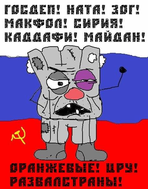 Кремль готує масовану атаку онлайн пропаганди в західних ЗМІ і соцмережах