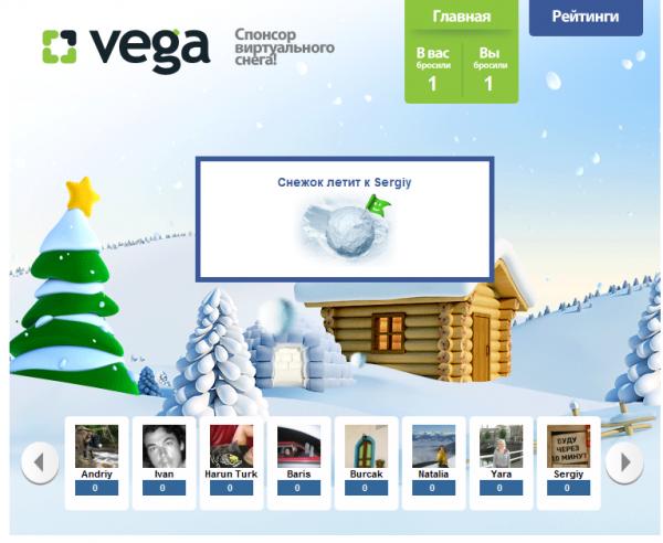Фейл Facebook аплікації Vega Telecom