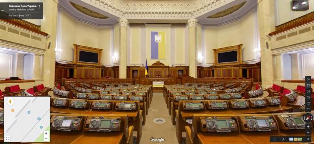 Google створив віртуальний тур Верховною Радою