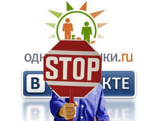 Українським поліцейським заборонили мати екаунти в російських соцмережах