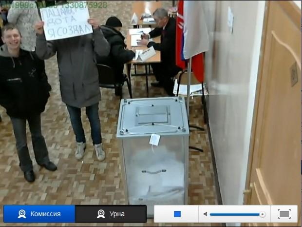 Система веб трансляції виборів обійдеться в 1 млрд грн.