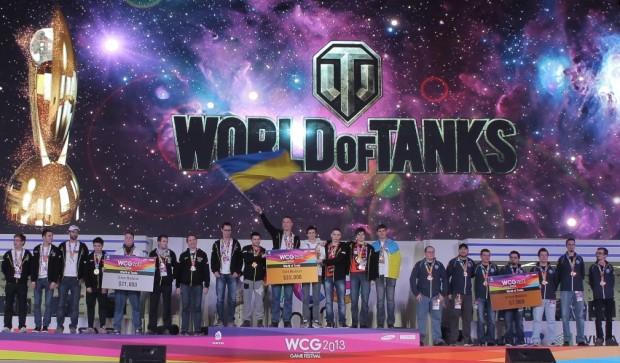 World of Tanks: Українська команда стала найсильнішою на World Cyber Games