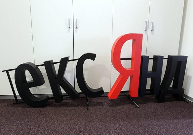 Яндекс різко втрачає ринок в Росії