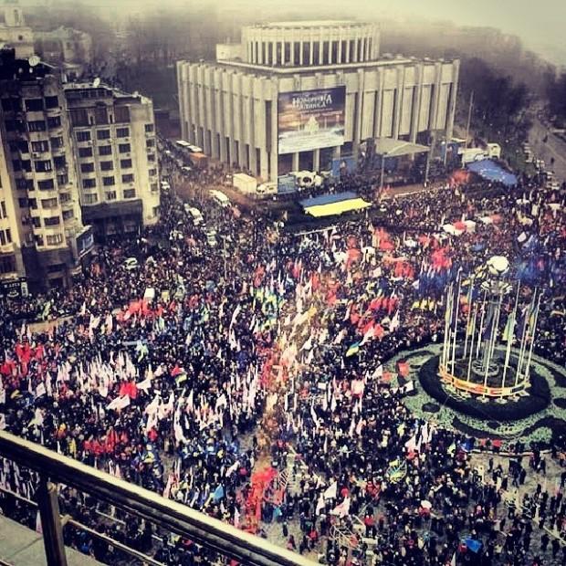 Онлайн трансляція #Євромайдан