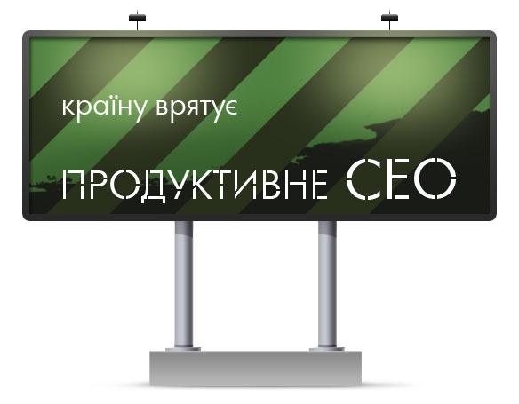Політична реклама на службі інтернету
