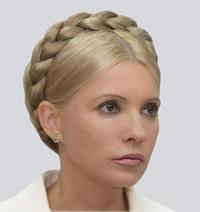Twitter Юлії Тимошенко ожив після 2,5 років мовчання