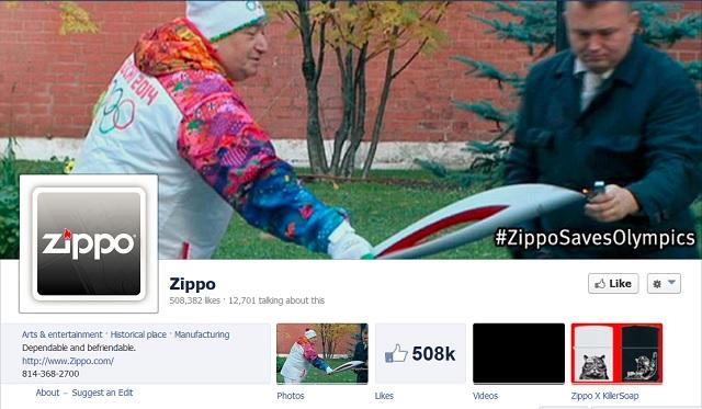 Компанія Zippo скористалась невдачею росіян зі згаслим олімпійським факелом