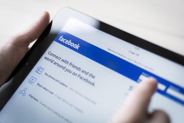 Facebook почав тестування внутрішнього пошуку