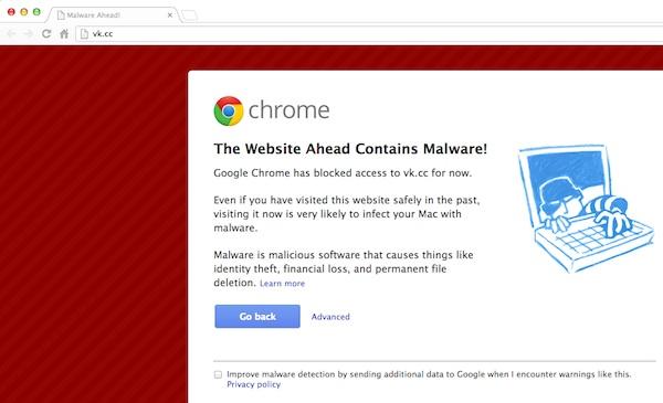Firefox та Google Chrome блокують скорочувач лінків від ВКонтакте