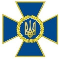 Служба Безпеки України зявилась у Facebook i Twitter